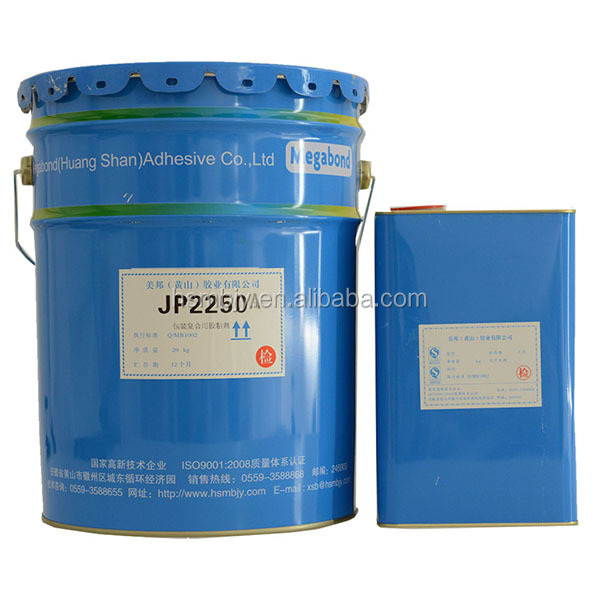 Pu glue for pvc to aluminum film adhesive