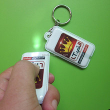 Custom promotional gifts pvc led keychain/key chain product