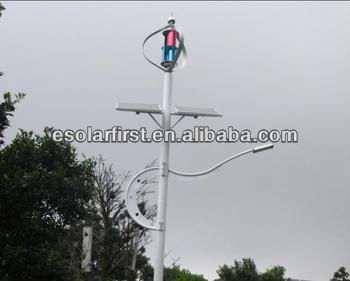 wind solar hybrid street light with controller use newest technology