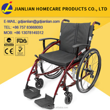 JL958LAQ guangdong high quality active wheelchair