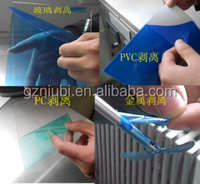 liquid plastics film