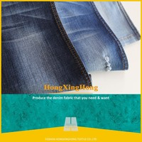 NO.696 high quality cotton jeans fabric,denim fabric 98% cotton 2% spandex