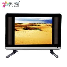 "Buy LED TV 15"",17"",19"",22"",24"",28"",32"" price bangladesh"