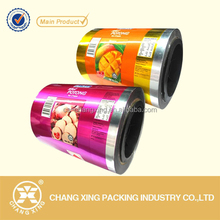 High barrier custom printing metalized film, automatic packaging material for dried fruits