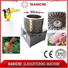 Chinese Factory Price Chicken Processing Equipment Plucker
