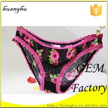 Top-selling anti Bacterial cheap crazy selling yellow silk panty underwear