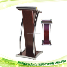 New Style Church Wooden Podium Rostrum