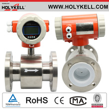High quality 4 20mA flange type electromagnetic digital water flow meter