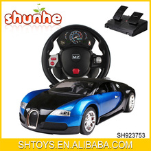5 Channel 1:10 Bugatti Veyron License Steering Wheel RC Car With Sound And Light