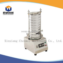 China CW-200 Best quality small sieve shaker for coal & mineral particle screening application