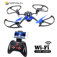 New Drone 2016 2.4G WiFi HD Camera RC Quadcopter 3D Flips N Rolls Fpv Racing Drone For Wholesale