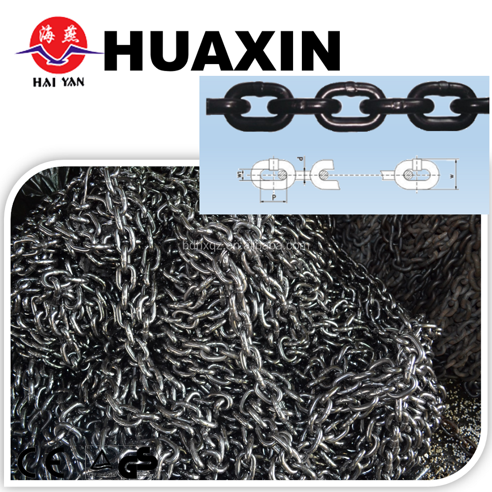 HUAXIN high quality <strong>g</strong> 80 arc connecting link chain