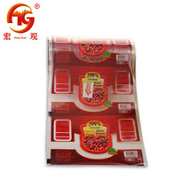 Plastic printed roll film PET cling wrapping film food packaging