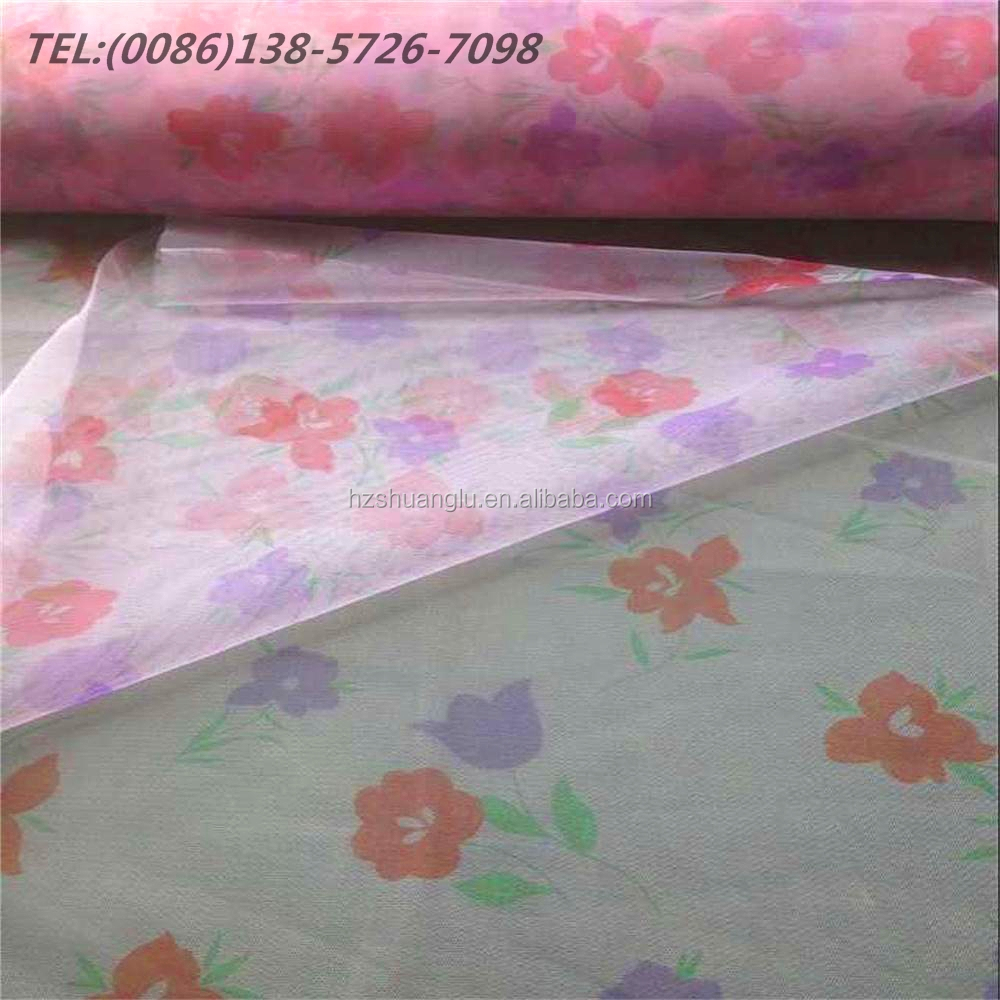Export Of Srilanka Polyester40D 18-20GSM Printed Mosquito Netting Fabric