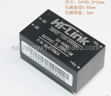 HLK-PM03 AC-DC 220V to 3.3V isolating switch power supply module/ step-down module