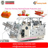 Automatic Paper Meal Box Forming Making Machine Prices(double line)