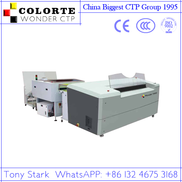 Colorte 2016 New High quality ctp machine price for Computer to Plate Printing Machine