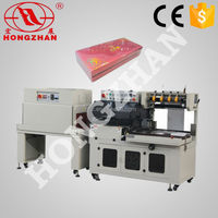 Hongzhan BSL-560A automatic L-bar iphone box l sealing shrink wrapping machine
