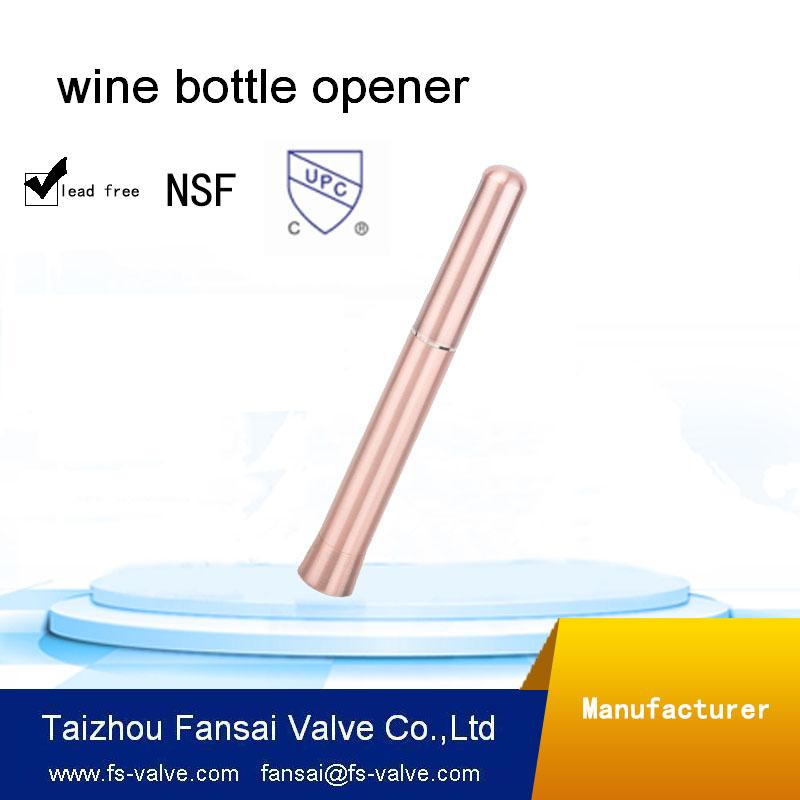 High quality brass corkscrew/wine bottle opener/air pressure