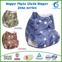 Happy Flute baby diaper,washable cloth diaper from China