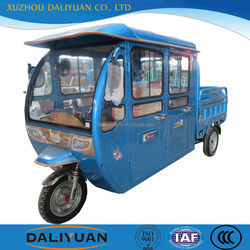 Daliyuan electric 2 searts adult tricycle china cargo tricycle with cabin