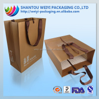 vivid effect packaging material bopp flat bottom decorative christmas paper bag