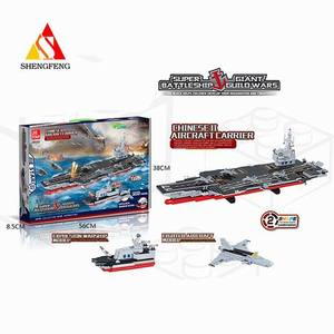 plastic educational model police warships toy games for kids