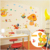 Cartoon Mushroom House Art Wall Sticker Removable Children's Room Decor Mural Decal Sticker