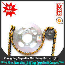 burma hao jue dt125 sprocket,CG 150 KS new sprocket and gear,Boxer CT free wheel sprocket