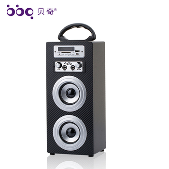 BBQ KBQ-603A 10W 600mAh ROHS Music Mini Bluetooth gramophone speaker
