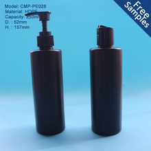 250ml black HDPE shampoo bottle with disc top cap, PE bottle for cosmetic