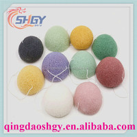 Wholesale Trade Assurance Konjac Sponge Ball ,free makeup samples cosmetics