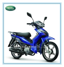 motorized air cool cub 70cc 90cc