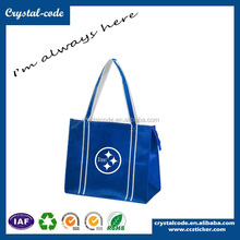 Reusable Folding PP Non Woven Gift Shopping Bag With Zipper