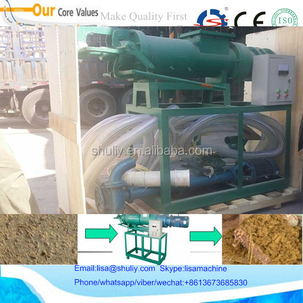 Screw press cow dung dewater Machine/cow dung cleaning machine/cow dung drying machine 008613673685830