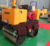 800kg Small Hydraulic Drive Light-duty Vibratory Roller (FYL-800)
