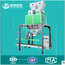 big weighing scale /granule filling machine/ semi-automatic mixture packing scale for open-mouth bag LCS-PD2