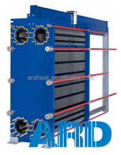 Replacement GEA VT20 plate and frame heat exchanger for HVAC,FOOD INDUSTRY,CHEMICAL