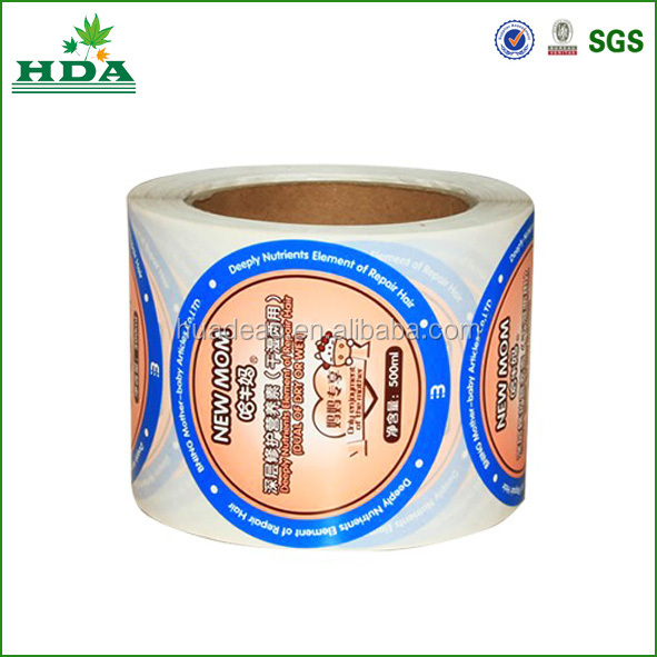 2015 Cheap pvc label sticker, sticker rolls