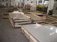Prime quality 304 stainless steel plate manufacturer