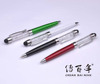 2016 hot selling jewelled crystal bling stylus touch ball pen