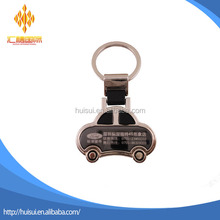 wholesale metal cheap custom keychain with animal