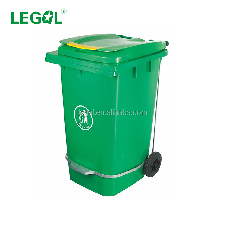 LD-240A-P2 240L Big Size Mid Pedal Dustbin Recycle Garbage Bin