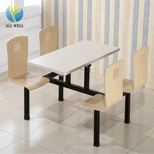Fast food furniture restaurant table and chair set