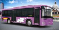 Shaolin 10-12 meters city bus/tour coach bus for sale