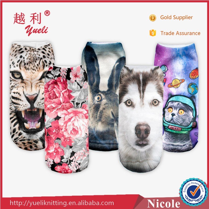 Colorful 3d cute young girl's tube printed fancy ankle socks