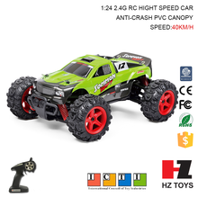 Three differential mechanisms scale model racing high speed rc car with 40km/h