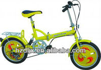 Advertising gift bike bike