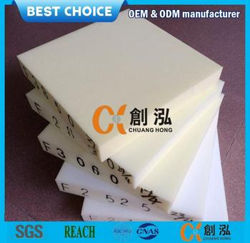 45d car recycled memory foam