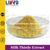 Herb Medicine/ Milk Thistle Extract Powder